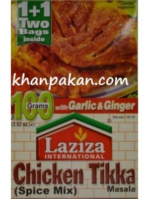 Laziza Chicken Tikka Masala 100 Gms